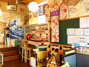 Hostel Fujisan YOU, Hostels  Fujiyoshida - big - 79