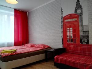Apartment London on Shkolnaya - Verbilki