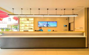 Hanting Hotels Changsha Liuyang River Wedding Park Shop, Hotely  Changsha - big - 39