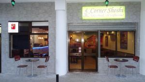 Central Apartments Shoshi, Ferienwohnungen  Tirana - big - 123