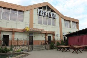 Отель Комплекс Первомайский, Воронеж
