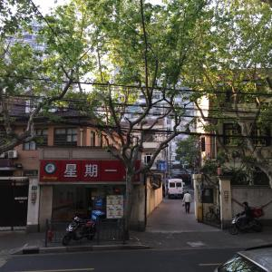 Henry's Apartment - Old French Concession, Appartamenti  Shanghai - big - 23