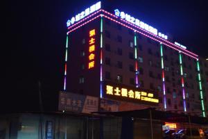 Hostels und Jugendherbergen - Zhanjiang Dongjian Xiaochengzhixing Hotel