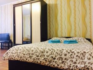 Apartments Sibgat Hakim 5 - Kazán