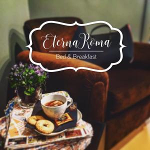 Eterna Roma - abcRoma.com