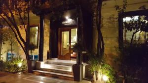 Andromeda Suites, Афины