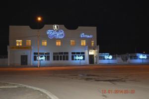 Hotel Bellagio - Grushevyy
