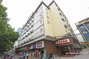 Home Inn Changsha North Shaoshan Road Chengnan Road, Hotel  Changsha - big - 1