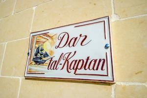 Dar tal-Kaptan (25 of 175)