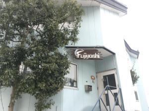 Fujiyoshi - Hotel - Nozawa Onsen
