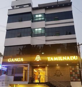Auberges de jeunesse - Hotel Ganga Tamilnadu