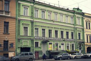 Mini-hotel Silva - Saint Petersburg