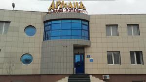 Отель Арманд, Секиотово