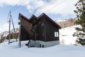 obrázek - Nozawa House
