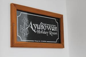 Ayubowan Holiday Resort, Resorts  Kalupahana - big - 8