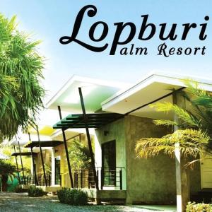 Lopburi Palm Resort - Ban Thanon Khae