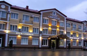 Отель Славянск, Славянск