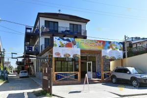 Guest House Fresh - Prorvenskiy
