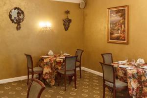 Ar Nuvo Hotel, Hotely  Karaganda - big - 53