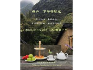 XY YunHouse, Hotels  Yangshuo - big - 41