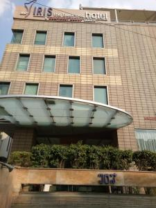 Iris - The Business Hotel, Hotely  Bangalore - big - 1