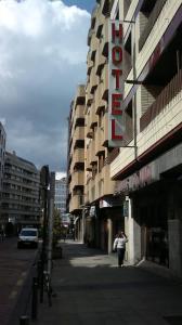 obrázek - Hotel Achuri