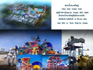 Sing-ha Coffee&House, Guest houses  San Kamphaeng - big - 23