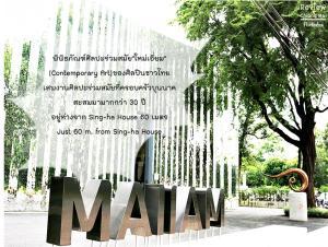 Sing-ha Coffee&House, Guest houses  San Kamphaeng - big - 24