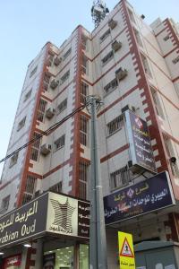Al Eairy Furnished Apartments - Al Bahah 1