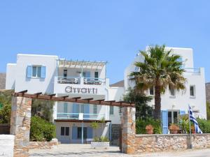 Hostales Baratos - Agnadi Syros Studios & Rooms