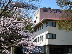 Auberges de jeunesse - Seto Park Hotel