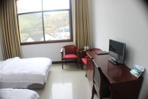 Hostales Baratos - Cheng Bu NanShan Lake Hotel