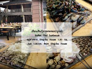 Sing-ha Coffee&House, Guest houses  San Kamphaeng - big - 30