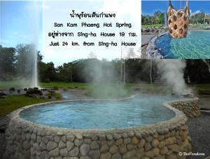 Sing-ha Coffee&House, Guest houses  San Kamphaeng - big - 27