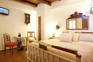 Hostels e Albergues - Casa dell\' Aristea