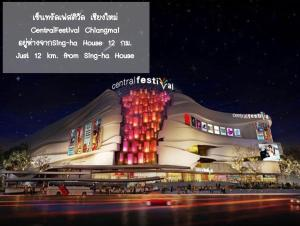 Sing-ha Coffee&House, Guest houses  San Kamphaeng - big - 29