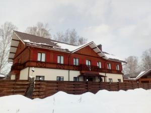 Alpine Chalet - Osinovyy