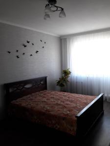 Apartment on Vyacheslava Klykova - Kurchatov