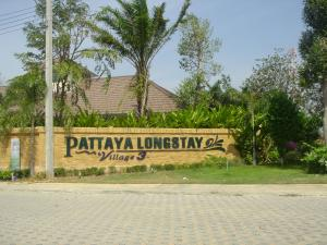 Pattaya Longstay Village3, Дома для отпуска  Северная Паттайя - big - 31