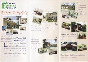 Pattaya Longstay Village3, Дома для отпуска  Северная Паттайя - big - 29