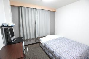 Auberges de jeunesse - Tsukuba Sky Hotel