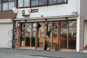 Tsuruya Guesthouse - Kami-nagarekawachō