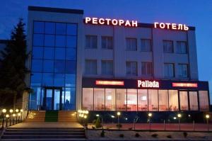 Отель Pallada, Тернополь