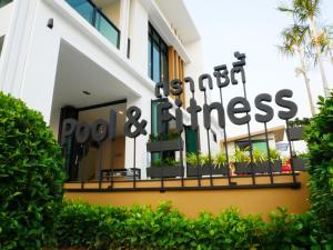 Trat City Hotel - Ban Bo