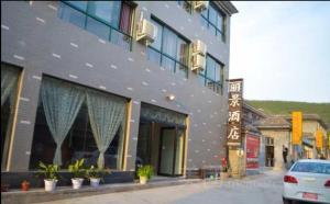 Auberges de jeunesse - Yuntaishan Lijing Inn
