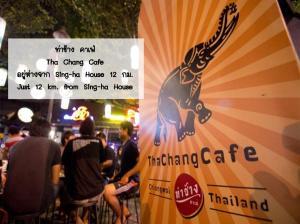Sing-ha Coffee&House, Guest houses  San Kamphaeng - big - 34