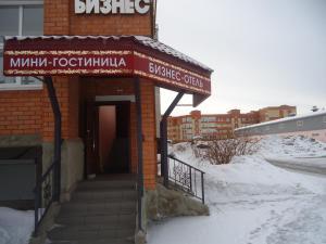 Business Hotel - Komsomolets