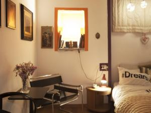 B&B Contrada Lunga, Bed and Breakfasts  Abbadia Lariana - big - 33