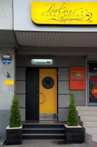 Partner Guest House Khreschatyk, Appartamenti  Kiev - big - 26