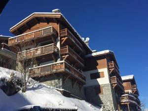 Rocher Blanc - Apartment - La Tania